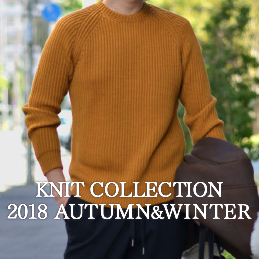 KNIT COLLECTION 2018AW
