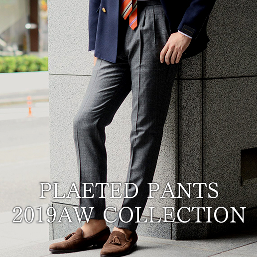 PLAETED PANTS 2019AW