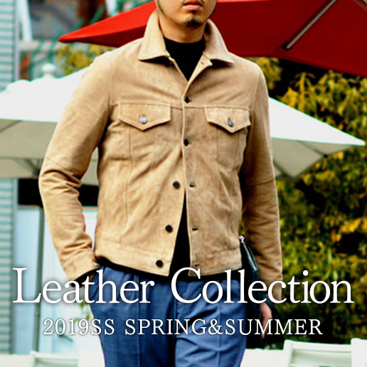 Leather Collection 2019SS