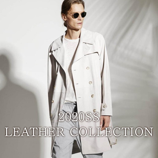 Leather Collection 2020SS